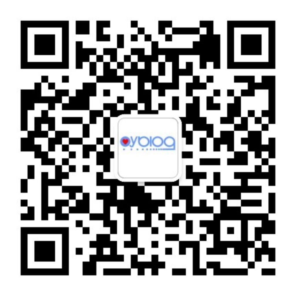OuYang-Blog官方公众号开通啦!